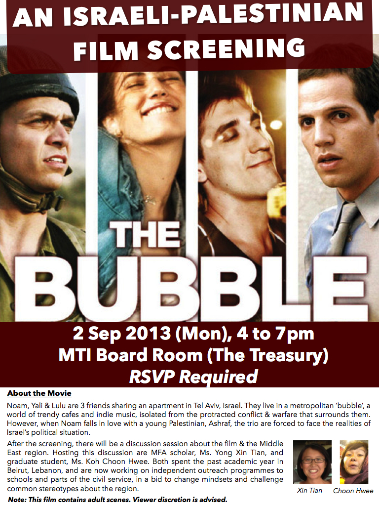 Mti emerging markets division event 2 september 4 pm 10 spaces the bubble movie screening 002 thecheapjerseys Choice Image