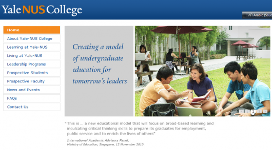 Reflections on Yale-NUS College, the University Scholars Program (USP ...